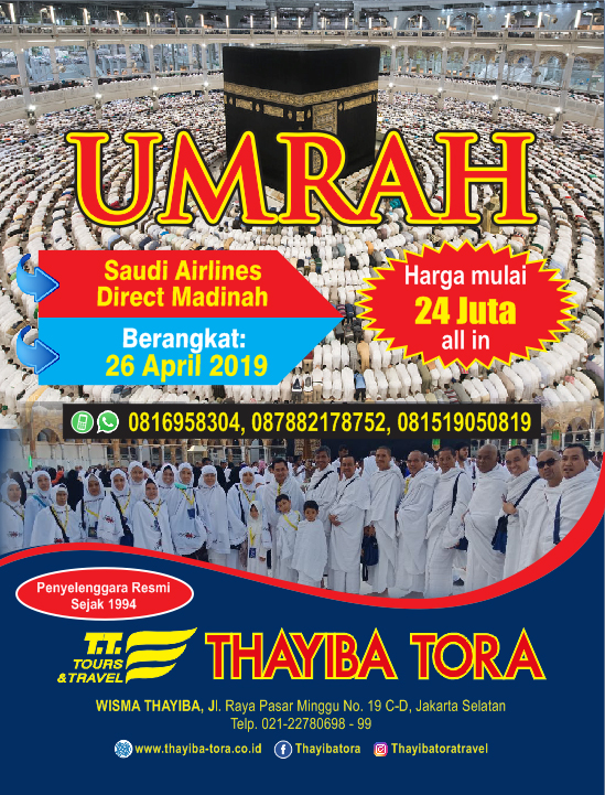 umrah 26 april 2019 thayiba tora travel